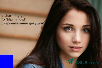 a_charming_girl
