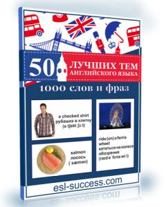 обложка на 50 уроко