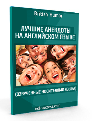 обложка на анекдоты