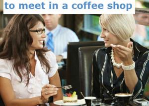 встреча в кофейне.
