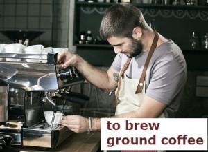 заваривать кофе.