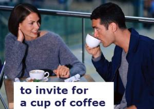 на чашку кофе.