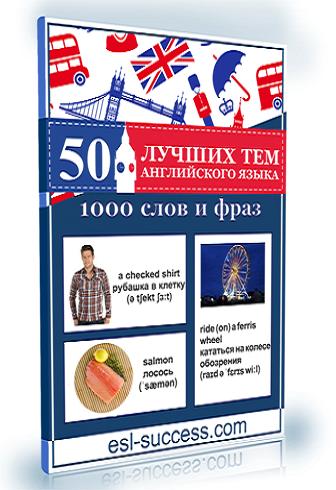обложка на 50 урокоr