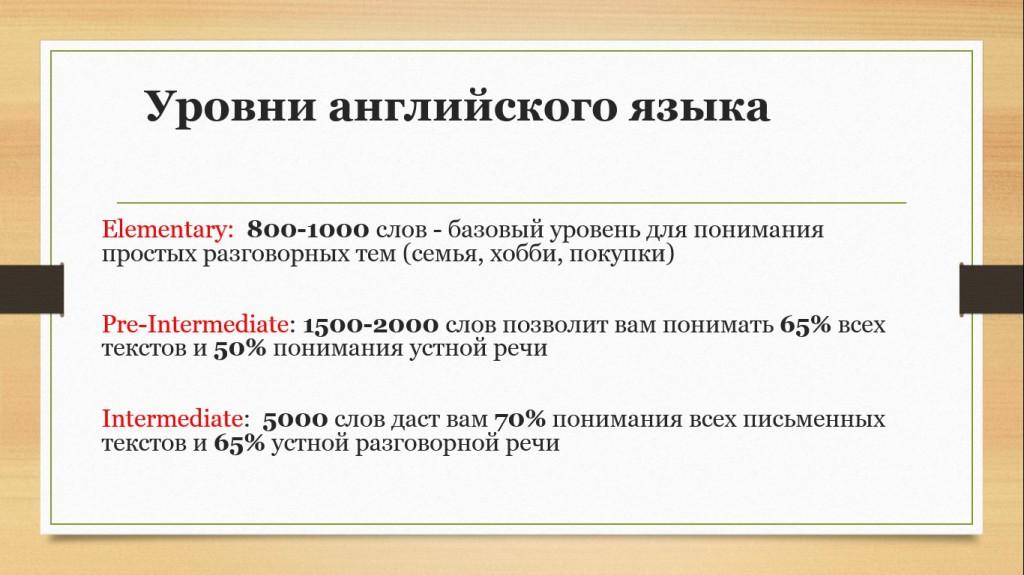 slide 1.png